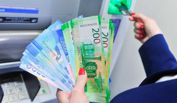 Россиян ограничат в снятии наличных денег – подробности