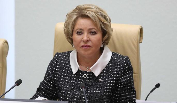 Матвиенко назвала способ повысить доверие к власти