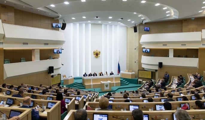 Сенаторы предложили уточнить порядок признания физлиц иноагентами