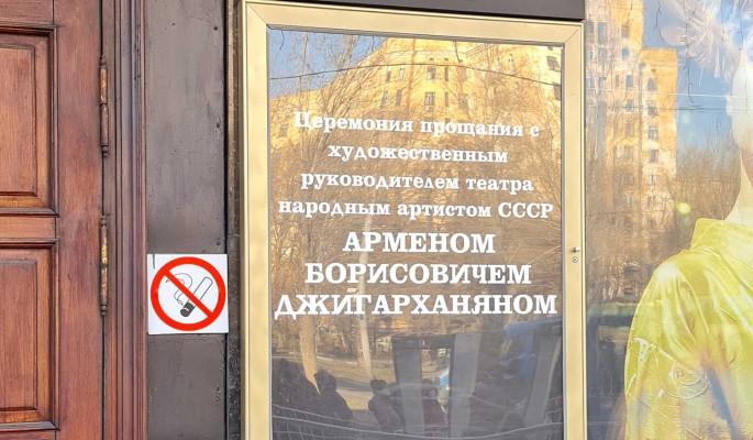 Москвичи отказались смотреть на Джигарханяна в гробу