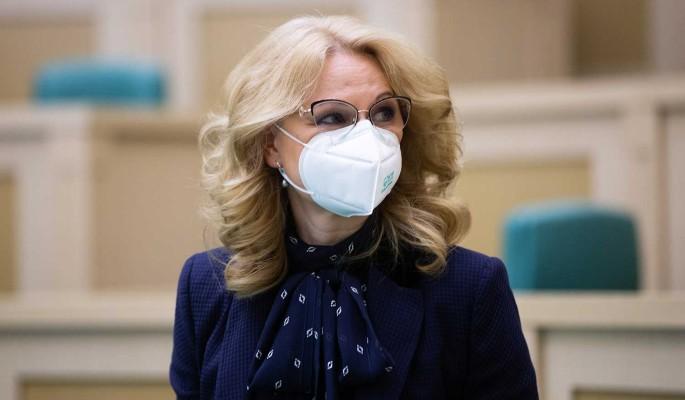 Голикова рассказала Путину о проблемах из-за коронавируса: Серьезный напряг