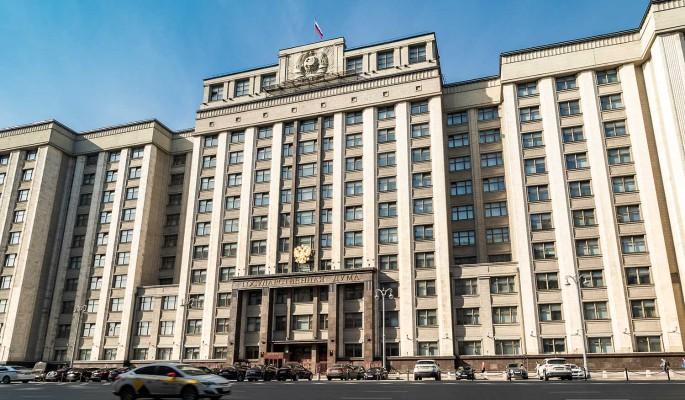 Проект нового федерального бюджета прошел второе чтение в Думе