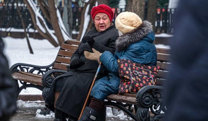 В России будут по-новому начислять пенсии: что изменится