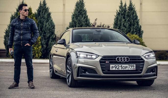 Audi S5: красота в движении