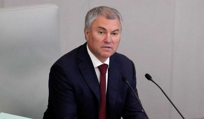 Володин призвал депутатов активнее обсуждать законопроекты в комитетах