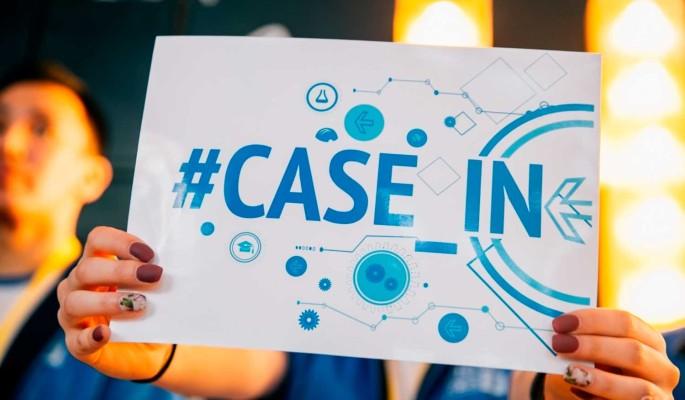 "На осеннем кубке чемпионата ""CASE-IN"" представят 81 инженерное решение"