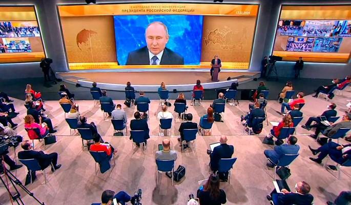 """""""Прошу не сердиться"""": Путин заявил о росте реальной зарплаты в России"""
