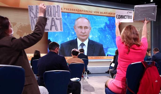 """""""Я беременна"""": на конференции Путина журналистка хитрым образом привлекла внимание"""