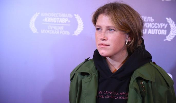"""Затравленная за лишние кило звезда сериала """"Чики"""" сильно поправилась"""