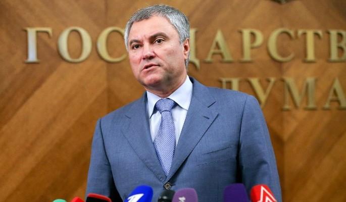 Володин осудил заявление британского посла в США о пандемии