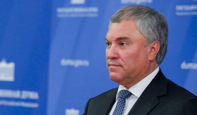 Володин рассказал о повестке ГД на весеннюю сессию