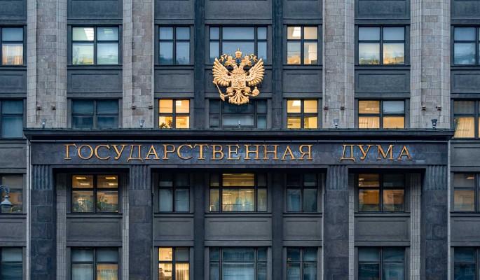 Володин открыл весеннюю сессию Госдумы