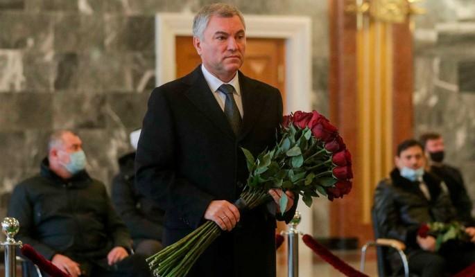 Вячеслав Володин и депутаты Госдумы простились с Николаем Антошкиным