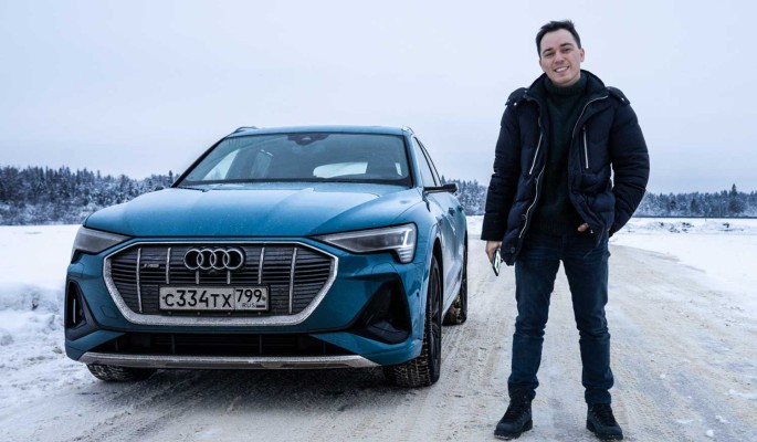 Audi e-tron: готовь розетку