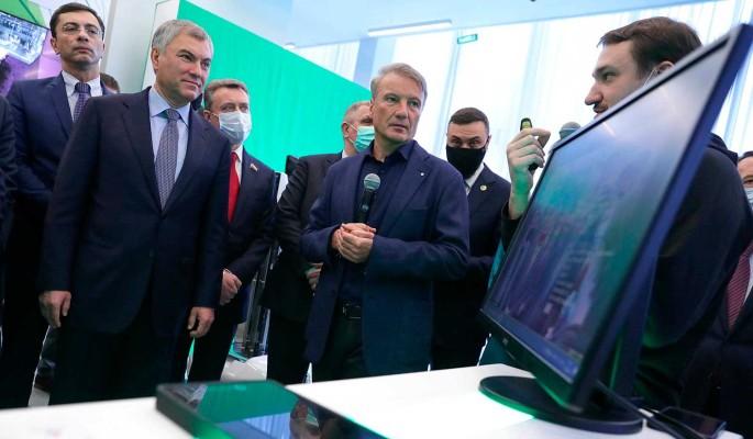 Депутаты Госдумы призвали к ускоренному развитию цифровых технологий в России