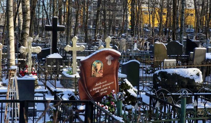 Можно ли ходить на похороны умершего от коронавируса