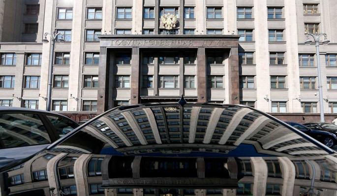 Полномочия российской делегации в ПАСЕ подтверждены в полном объеме