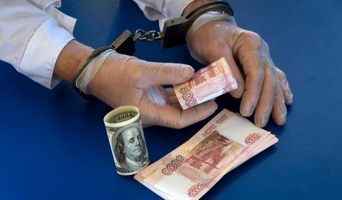 Россию признали коррумпированной страной