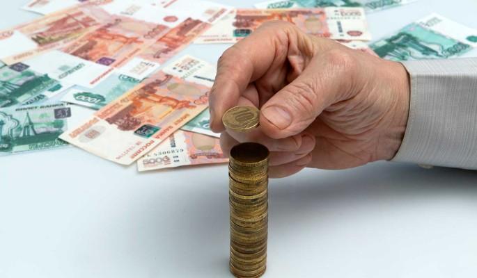 Россиян предупредили об ослаблении рубля в феврале: Придется экономить