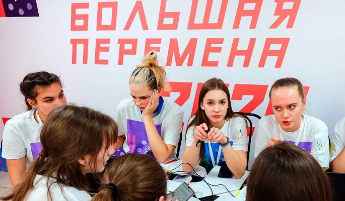 "Конкурсанты ""Большой перемены"" помогут волонтерам #МыВместе"