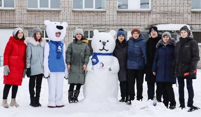 РДШ организовало для школьников активные выходные