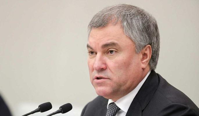 Володин призвал отказаться от господдержки офшорных компаний