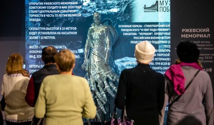 """В регионах России пройдут """"Дни влюбленных в историю"""""""