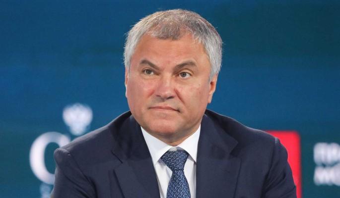Володин: Россия – последний остров свободы