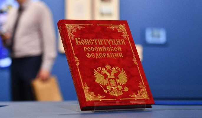 В СПЧ заявили о недопустимости вмешательства в судебную систему России