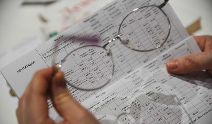 В России предложили изменить список льготников по оплате ЖКУ