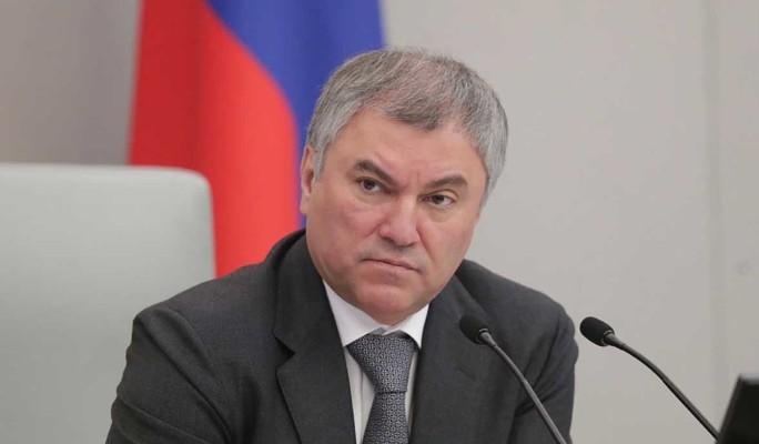 Володин призвал россиян отдыхать на Родине