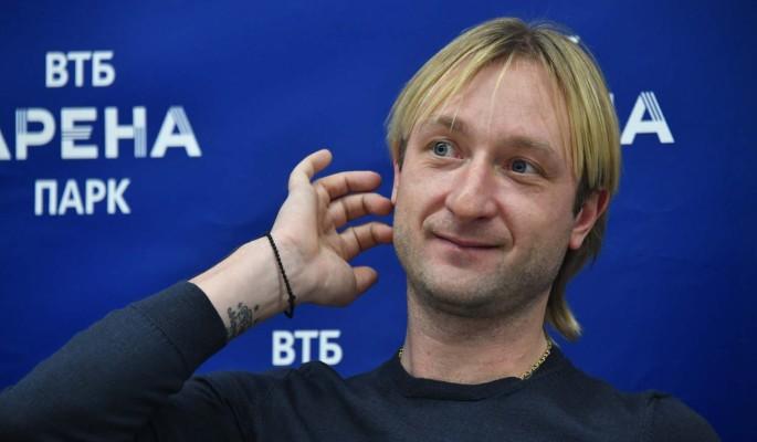 Как Евгений Плющенко жил среди крыс и сдавал бутылки