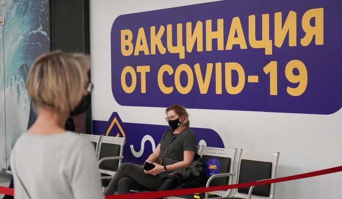 В московских ТЦ открыты новые пункты вакцинации от коронавируса