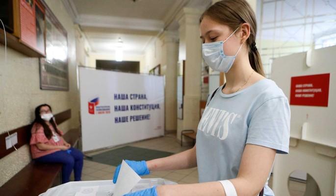Памфилова и политологи обсудили перспективы многодневного голосования