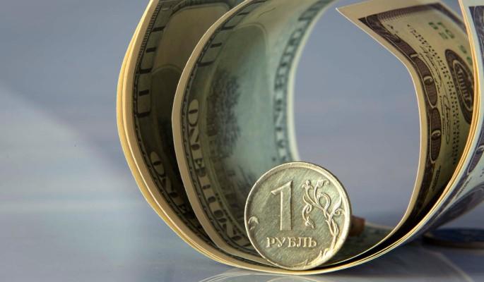 Названы причины внезапного падения рубля