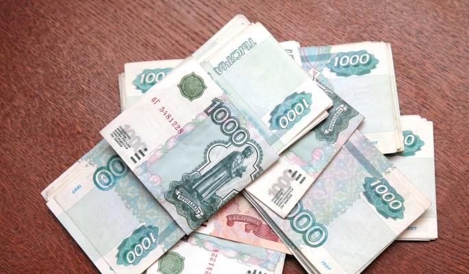У россиян появилось больше свободных денег