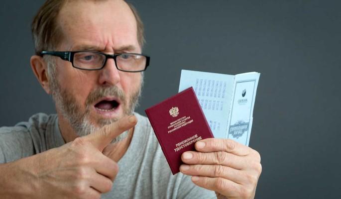 В России обсуждают новое повышение пенсий: кому положена прибавка