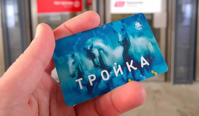 """В Москву по """"Тройке"""": транспортную карту внедрили еще на 100 областных маршрутах"""
