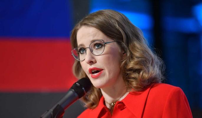 Ксения Собчак оскорбила малоимущих россиян