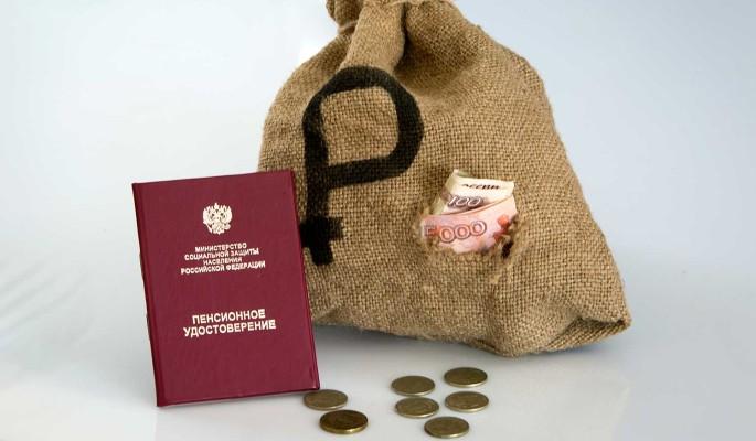 Социальные пенсии в России будут проиндексированы