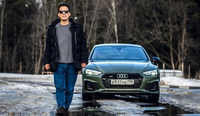 Audi A5 Sportback: спорт, огонь, ветер и фисташки