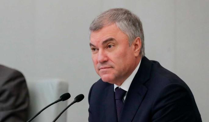 Володин призвал депутатов подать декларации о доходах до 1 апреля