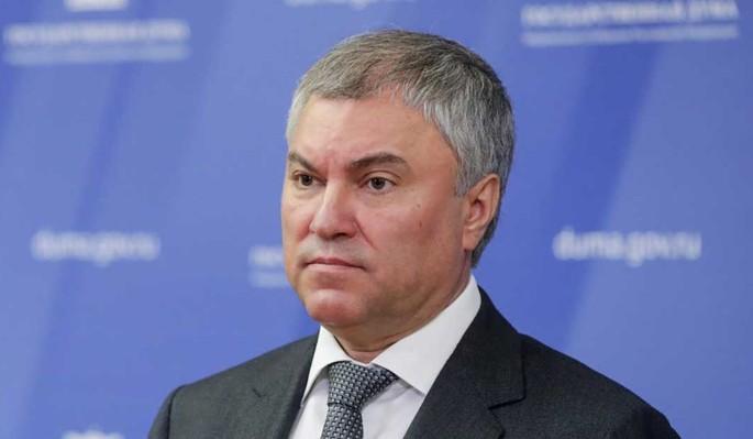 Володин рассказал о впечатлениях от фильма Гибель империи. Российский урок