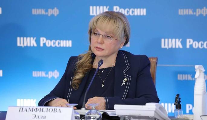 Памфилова переизбрана главой Центризбиркома