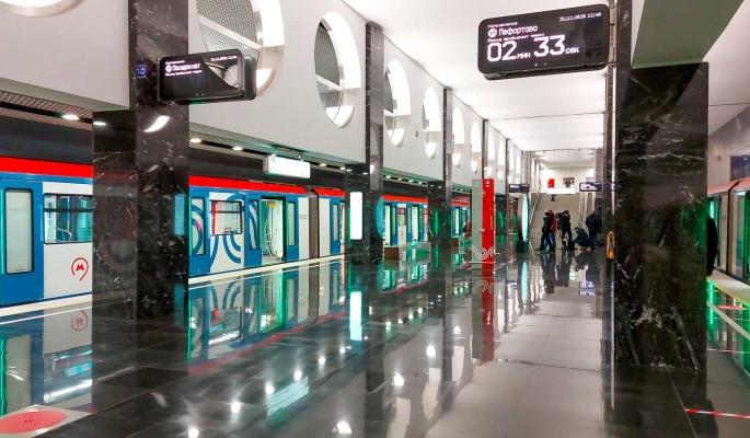 На радиальных линиях московского метро построят около 30 станций