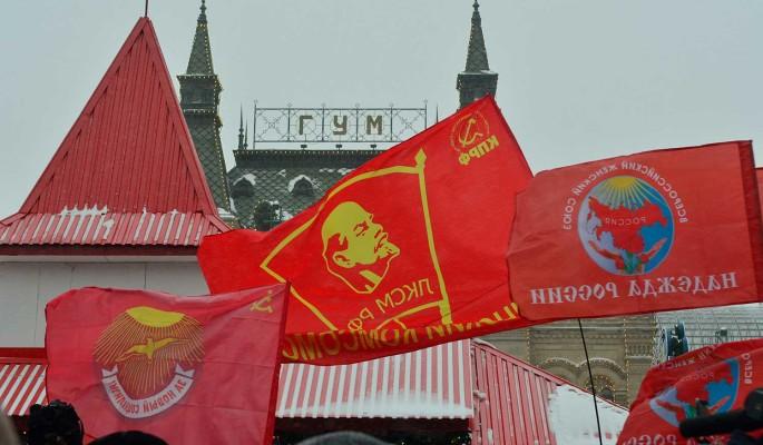 Глава камчатского отделения КПРФ получил девять лет колонии