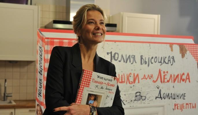 """""""С мечтами я покончила"""": Высоцкая после трагического случая сильно изменилась"""