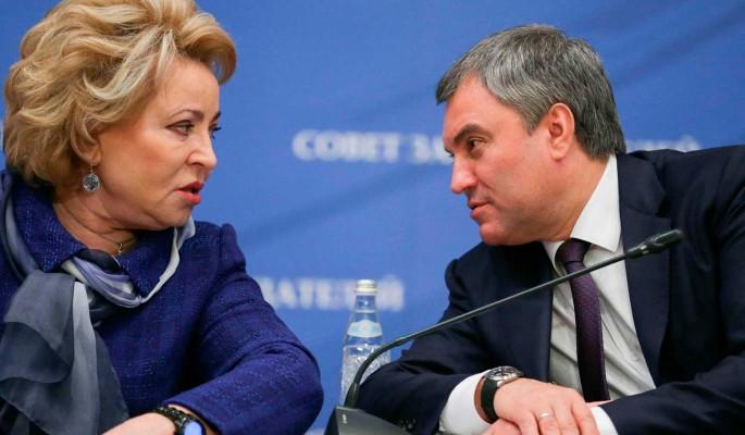 Володин поздравил Матвиенко с днем рождения