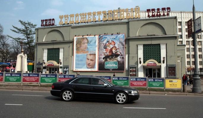 Достояние Арбата: Как реставрировали старейший кинотеатр Москвы