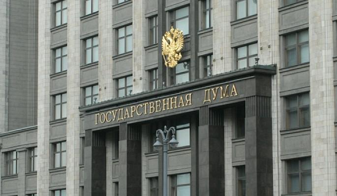Дума приняла законопроект о защите минимального дохода должников